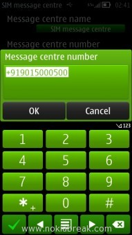 Enter Message centre number